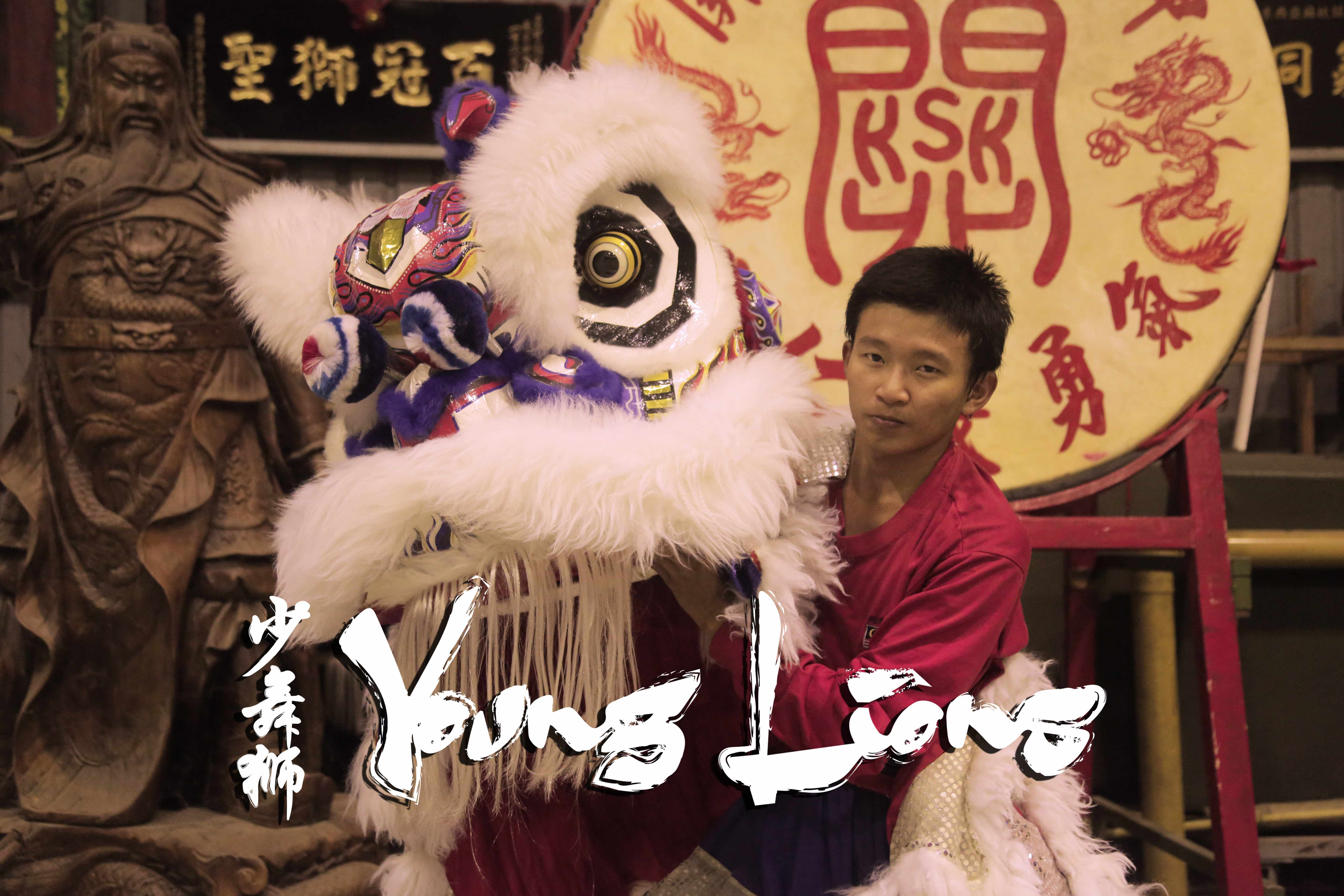 Young Lions, Lion dance, World champion
