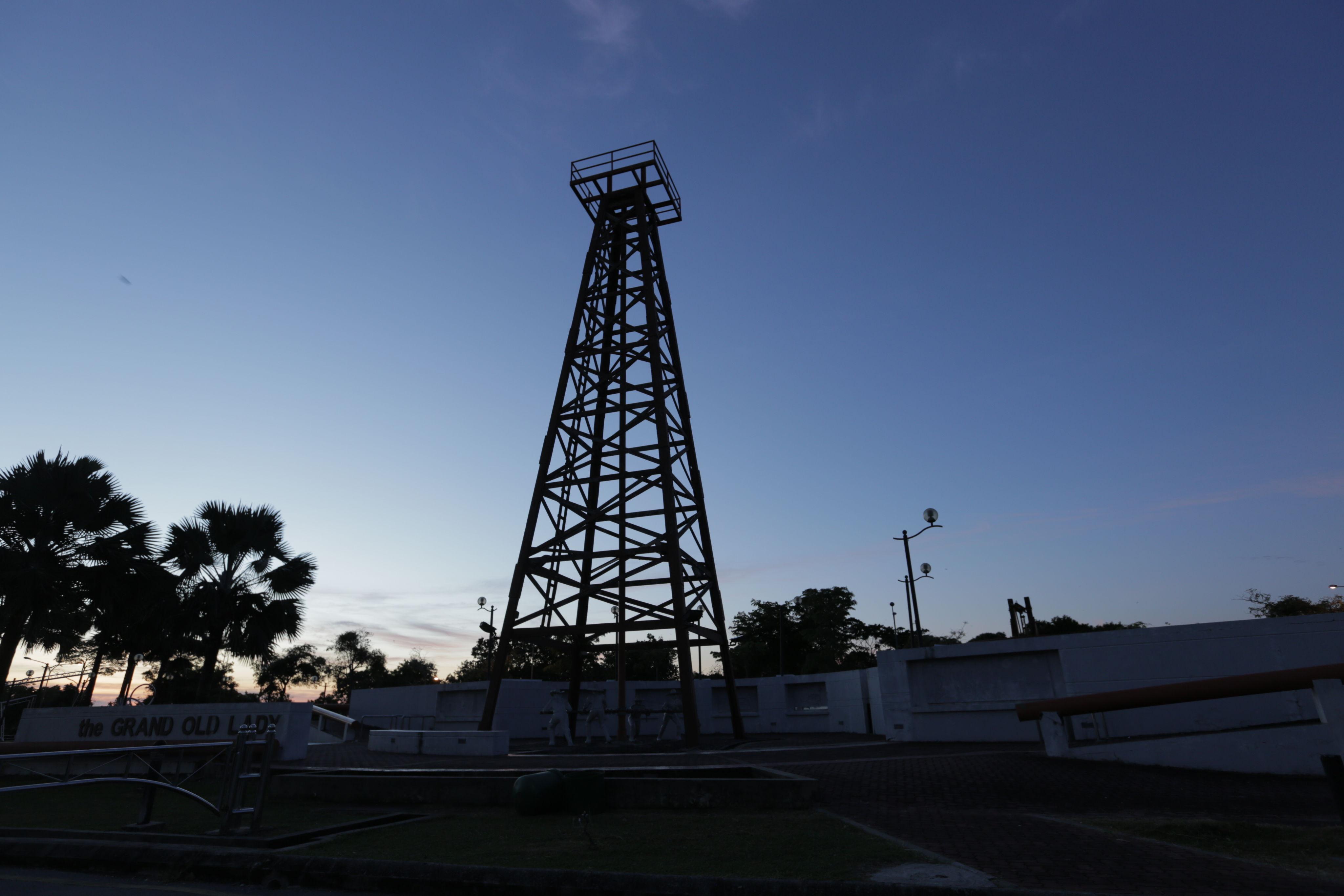 Sarawak Oil Prices