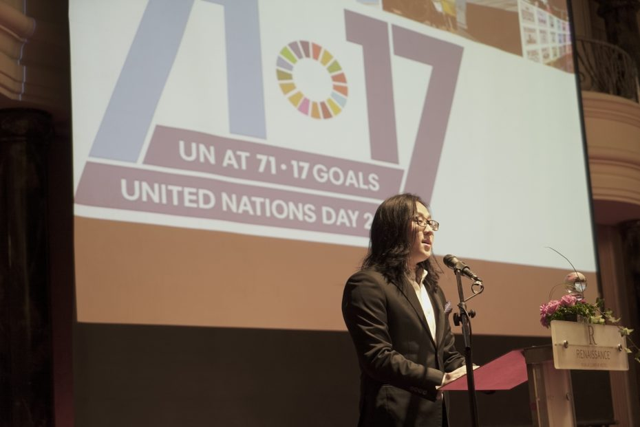 Yee called on young Malaysians to be 'positively disruptive' after accepting the 2016 UN Malaysia Award on behalf of the R.AGE team. — JULIEN CHEN/R.AGE